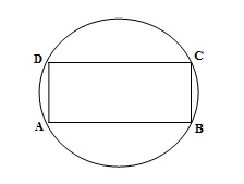Ncert 9th Math Chapter 10 Circles Exercise 10.5 Question 12