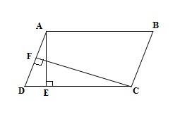 Ncert 9th Math Chapter 9 Areas of Parallelograms and Triangles  Exercise 9.2 Question 1