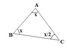 Gmat Sample Problem 1 Triangles